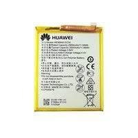Аккумулятор HB366481ECW Huawei P8 Lite 2017 , P9, P9 Lite, P9 Lite 2017, P10 Lite, P20 Lite, P Smart, Honor