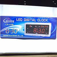 Электронные часы в Украине. Сравнить цены cab388ee80641
