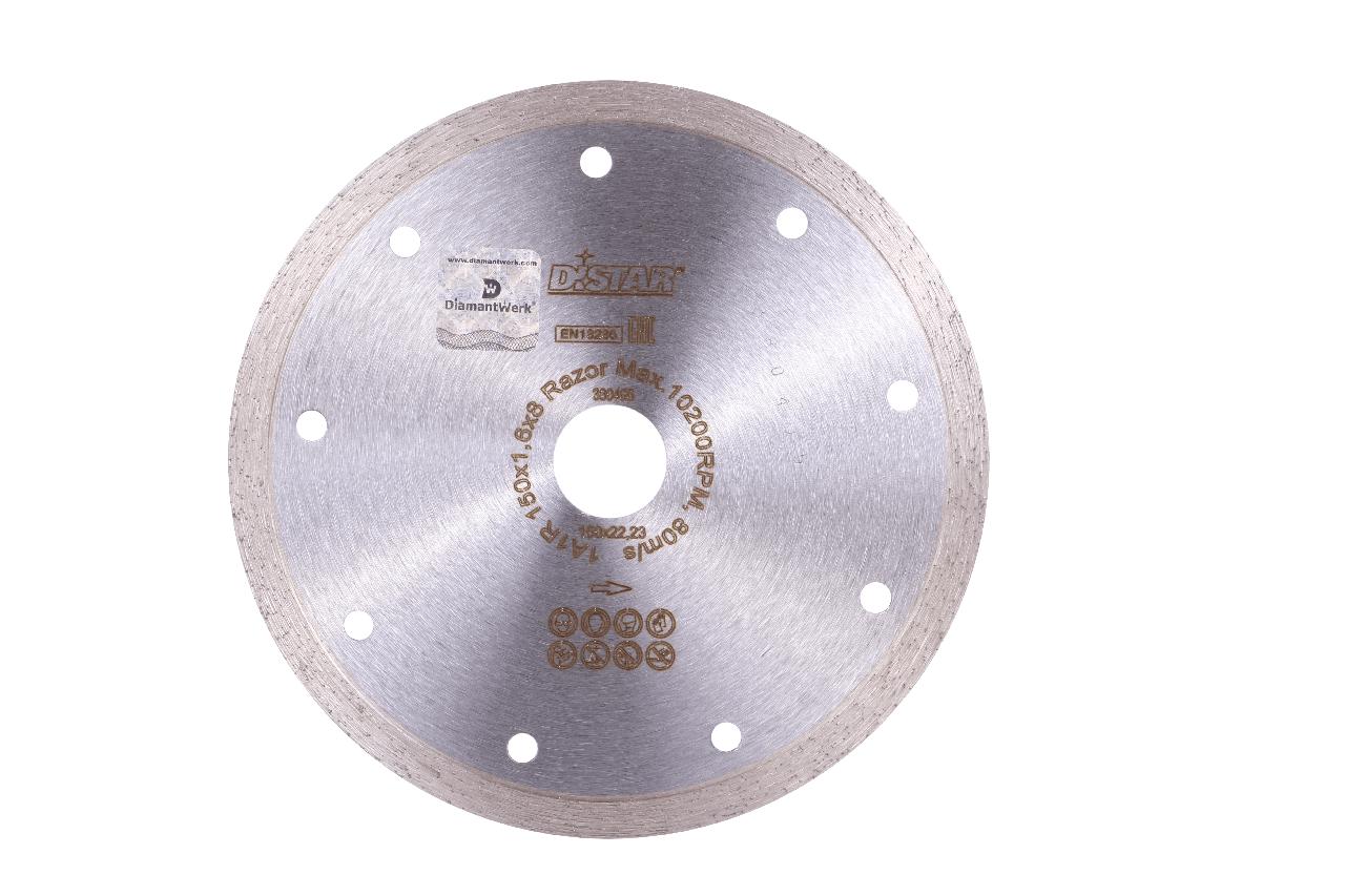 Круг алмазный отрезной Distar 1A1R 150x1,6x8x22,23 Razor