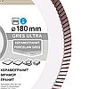 Круг алмазный отрезной Distar 1A1R 180x1,4x8,5x25,4 Gres Ultra, фото 3