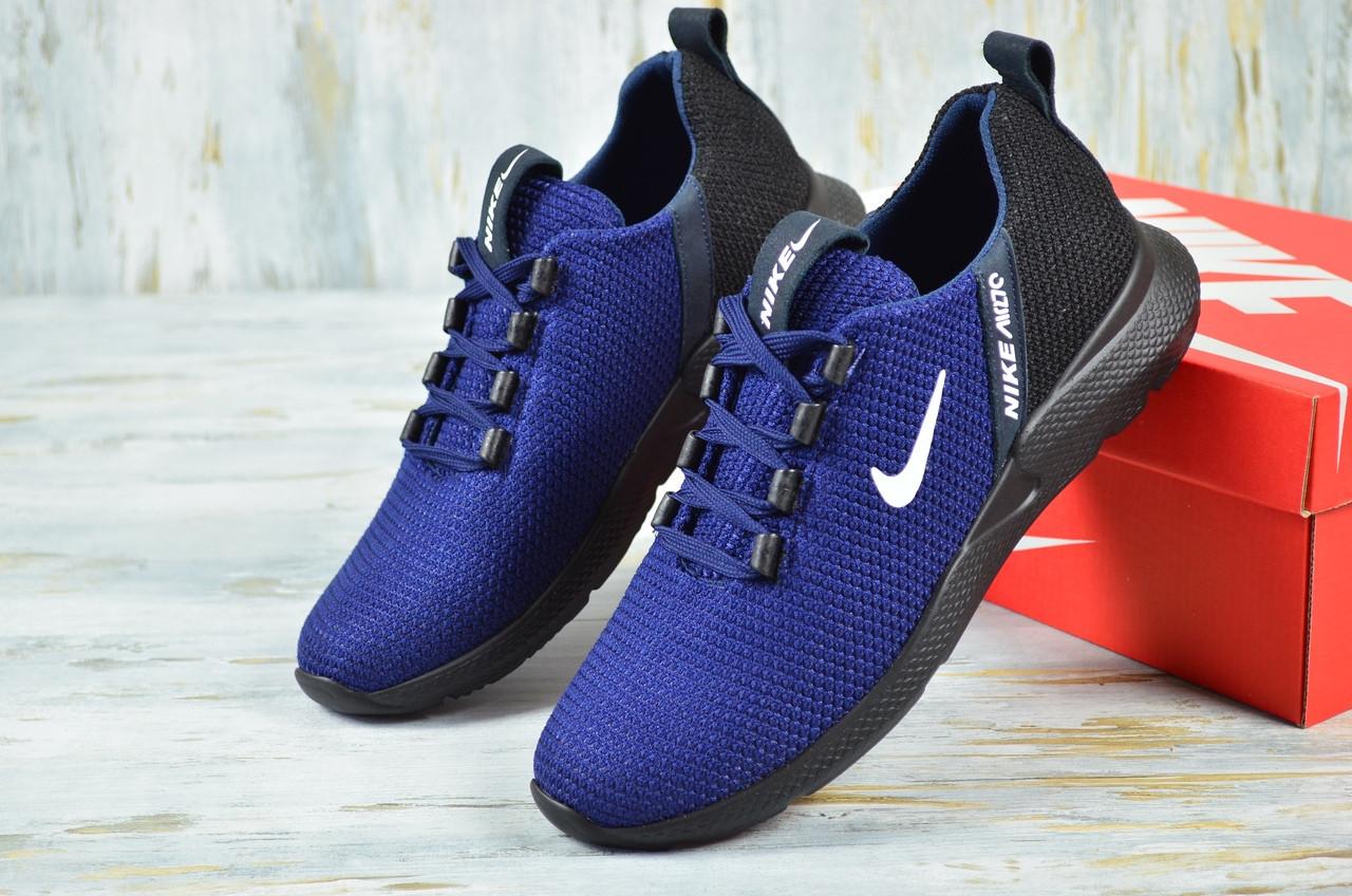 Мужские кожаные кроссовки синие Nike (Сетка) топ реплика
