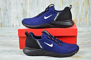Мужские кожаные кроссовки синие Nike (Сетка) топ реплика, фото 3