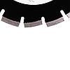 Круг алмазный отрезной Distar 1A1RSS/C1S-W 300x2,8/1,8x10x25,4-18 F4 Sprinter Plus, фото 3
