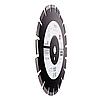 Круг алмазный отрезной Distar 1A1RSS/C1S-W 300x2,8/1,8x10x25,4-18 F4 Sprinter Plus, фото 4