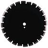 Круг алмазный отрезной Distar 1A1RSS/C1S-W 400x3,5/2,5x10x25,4-24 F4 Sprinter Plus, фото 2