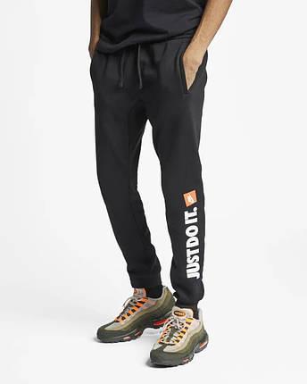 1e667d14 Штаны Nike Sportswear JDI Fleece Joggers AR2610-010 (Оригинал), фото 2