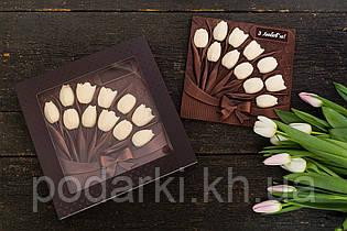 Шоколадні квіти коханій дівчині