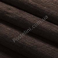 Шторы Лен мешковина Премиум темный шоколад P-2071 Ткань