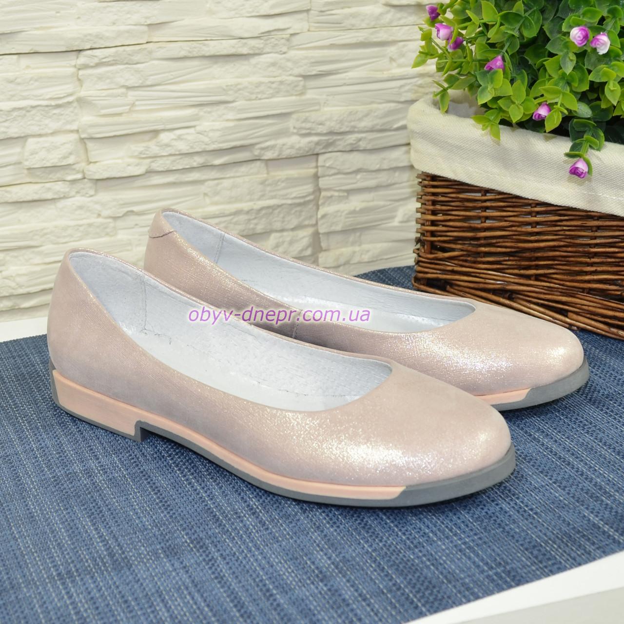 """Туфли женские из натуральной кожи """"сатин"""" розового цвета"""