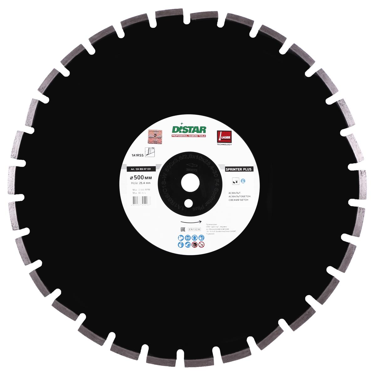 Круг алмазный отрезной Distar 1A1RSS/C1S-W 500x3,8/2,8x10x25,4-30 F4 Sprinter Plus