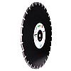 Круг алмазный отрезной Distar 1A1RSS/C1S-W 500x3,8/2,8x10x25,4-30 F4 Sprinter Plus, фото 4