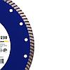 Круг алмазный отрезной Baumesser 1A1R Turbo 230x2,6x9x22,23 Stahlbeton PRO, фото 3