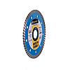 Круг алмазный отрезной Baumesser 1A1R Turbo 125x2,2x8x22,23 Beton PRO, фото 2