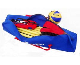 Разборной комплект оборудования для игры в пляжный волейбол