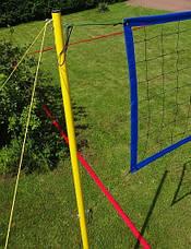 Разборной комплект оборудования для игры в пляжный волейбол, фото 2
