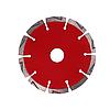 Круг алмазный отрезной Baumesser 1A1RSS/C3-H 125x2,2/1,4x8x22,23-10 Ziegelstein PRO, фото 3