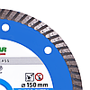 Круг алмазный отрезной Distar 1A1R Turbo 150x2,2x9x22,23 Extra, фото 5