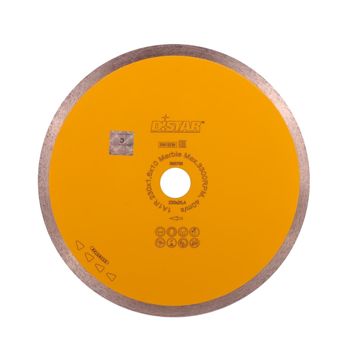 Круг алмазный отрезной Distar 1A1R 230x1,6x10x25,4 Marble