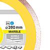 Круг алмазный отрезной Distar 1A1R 200x1,6x10x25,4 Marble, фото 3