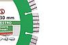 Круг алмазный отрезной Distar 1A1RSS/C3-W 230x2,6/1,8x12x22,23-16 Maestro, фото 2