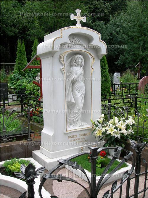 Скульптура ростовая из мрамора № 26