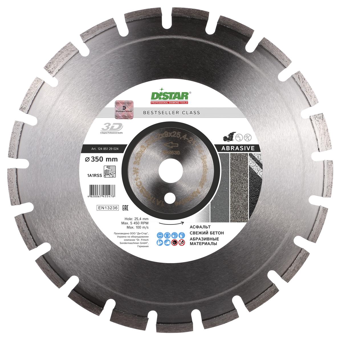 Круг алмазный отрезной Distar 1A1RSS/C1-W 350x3,2/2,2x9x25,4-21 F4 Bestseller Abrasive