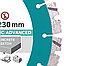 Круг алмазный отрезной Distar 1A1RSS/C3-H 232x2,6/1,8x12x22,23-16 Technic Advanced, фото 2