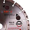 Круг алмазный ADTnS 1A1RSS/C3 230x2,6/1,8x10x22,23-16 HIT CHH 230/22,23 RM-W Smart, фото 3