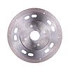 Круг алмазный отрезной Distar 1A1R 125x1,1x8x22,23  Esthete, фото 4
