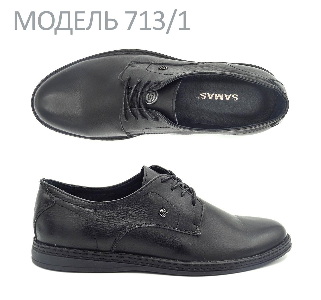 c75869007de6 Стильные кожаные мужские туфли черного цвета на подошве с двойным ...