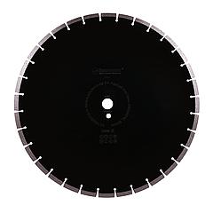 Круг алмазний відрізний 1A1RSS/C3-H 450x4,0/3,0x10x25,4-32 F4 Baumesser Asphalt Pro
