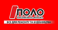 """""""ПОЛО"""" - ВСЕ ДЛЯ РЕМОНТУ ТА БУДІВНИЦТВА !"""