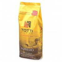 Кофе в зернах Totti Caffe Supremo 1кг (АКЦИЯ)
