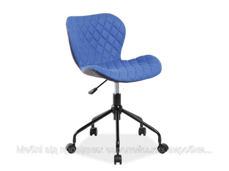 Компьютерное кресло Rino (синий)