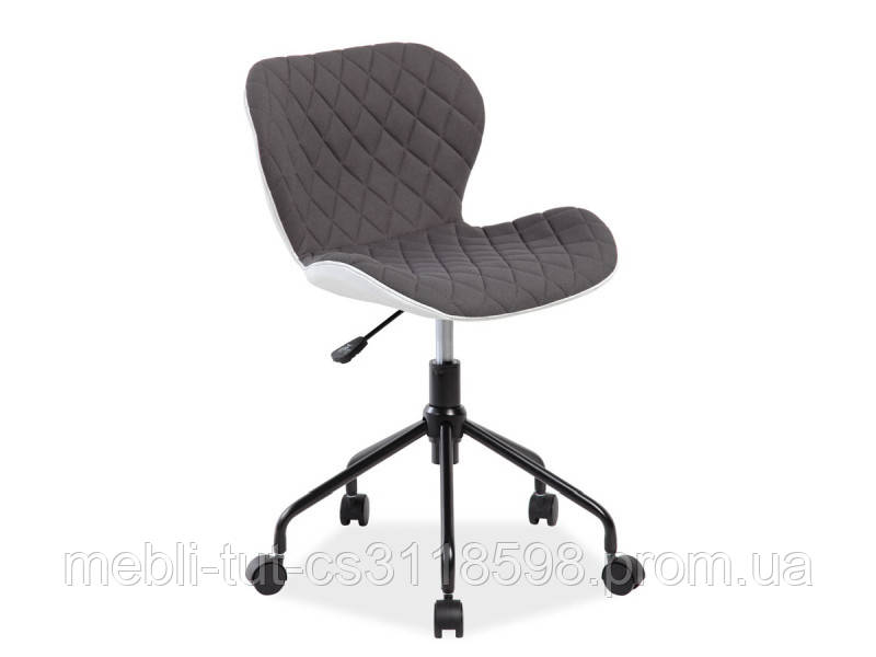 Компьютерное кресло Rino (серый)