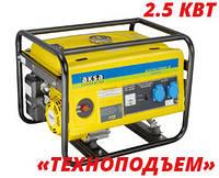 Аренда бензинового генератора 2,5 кВт | аренда электростанции Aksa AAP3500