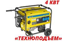 Аренда бензинового генератора 4 кВт | аренда электростанции Aksa AAP5500