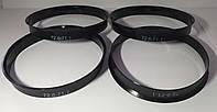 Центровочные кольца 72,6-71,1 Виваро Трафик Дукато Vivaro Trafic для дисков от БМВ