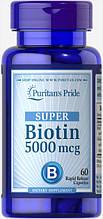 Біотин Puritan's Pride Biotin 5000 mcg 60 caps
