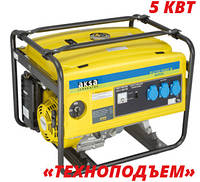 Аренда бензинового генератора 5 кВт | аренда электростанции Aksa AAP5500E