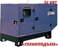 Аренда дизельного генератора 32 кВт | аренда электростанции  SDMO J44