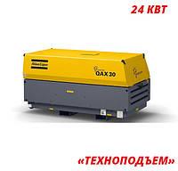 Аренда дизельного генератора 24 кВт | аренда электростанции Atlas Copco QAX 30, фото 1