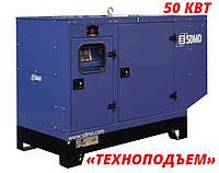 Аренда дизельного генератора 48 кВт   аренда электростанции  SDMO J66K, фото 1
