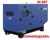 Аренда дизельного генератора 56 кВт | аренда электростанции  SDMO J77K