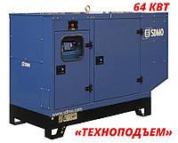 Аренда дизельного генератора 64 кВт | аренда электростанции  SDMO J88K, фото 1