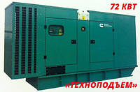 Аренда дизельного генератора 72 кВт |Аренда электростанции Cummins C90D5