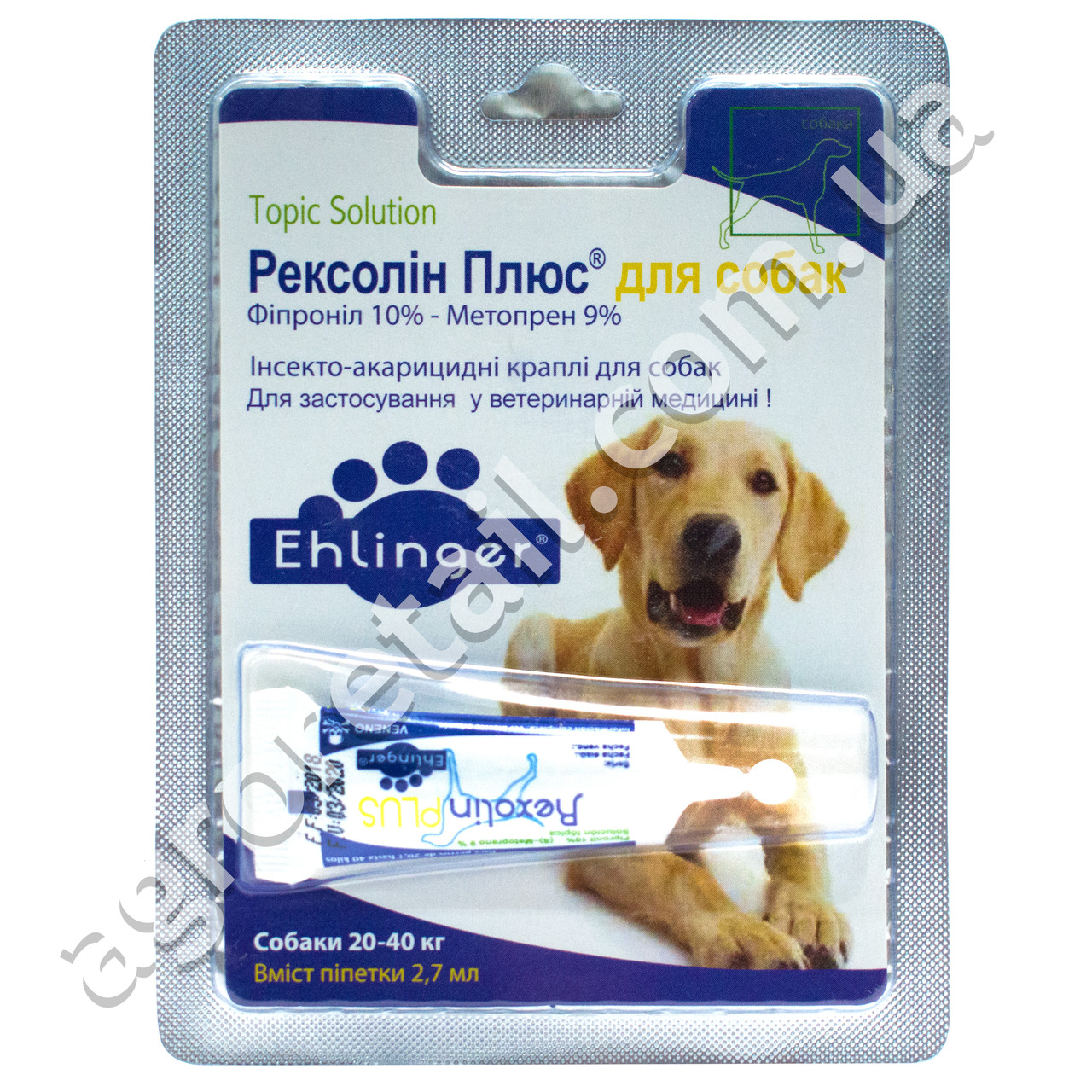 Рексолин плюс капли для собак от 20 до 40 кг 1 пипетка