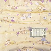 Одеяло детское 140х100 новорожденному малышу гипоаллергенное в кроватку для кроватки демисезонное 3019 Желтый