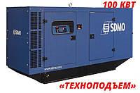 Аренда дизельного генератора 94.5 кВт | аренда электростанции  SDMO J130K, фото 1