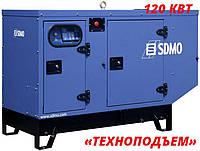 Аренда дизельного генератора 120 кВт | аренда электростанции  SDMO J165K